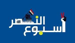 حفل الجامعة المركزي بتحرير الموصل