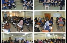 كلية العلوم تجري امتحاناتها النهائية للفصل الاول