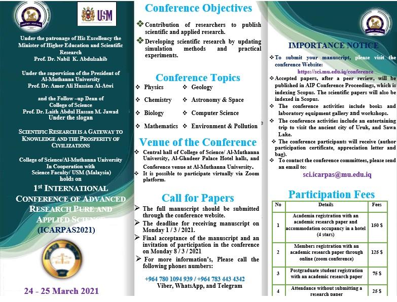 https://sci.mu.edu.iq/conference/wp-content/uploads/2020/12/viber_image_2020-12-18_23-34-32.jpg