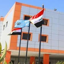 المواعيد المحددة للحصول على الوثائق لتعينات وزارة الصح