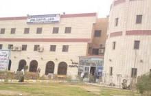 مراكز متقدمه للاقسام العلمية في كلية العلوم _ جامعة المثنى بالتصنيف الوطني لجودة الجامعات العراقية لسنة 2018