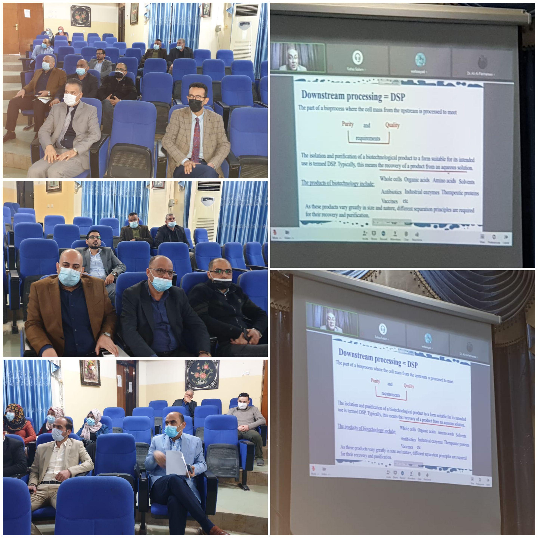 كلية العلوم بجامعة المثنى تستضيف الخبير الروسي الدكتور Kinan Darkazanli