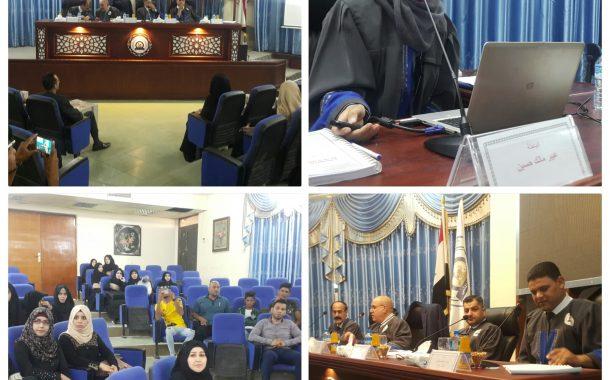 مناقشة رسالة الماجستير –  للطالبة ( عبير مالك حسين )