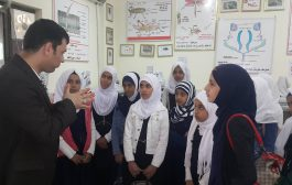 سفرة علمية – مدرسة الناسكات الابتدائية للبنات
