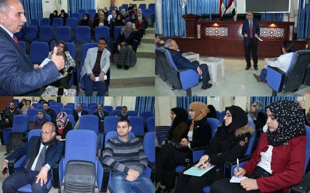 كلية العلوم تنظم دورة تدريبية عن معايير المختبر التعليمي الجيد GLP