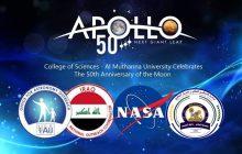 تحتفل كلية العلوم_جامعة المثنى بالذكرى الخمسين على مهمة أبولو 11 التي مكنت الإنسان من السير على سطح القمر