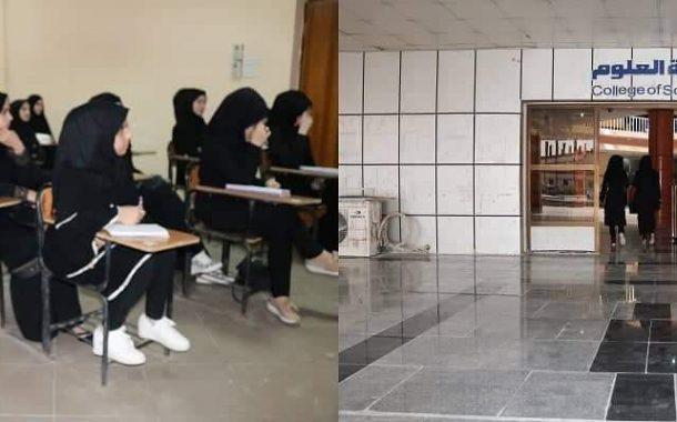 كلية العلوم تفتح ابوابها امام طلبتها للعام الدراسي الجديد 2019-2020