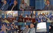 مؤتمر علمي لبحوث طلبة الدراسات العليا في كلية العلوم /جامعة المثنى