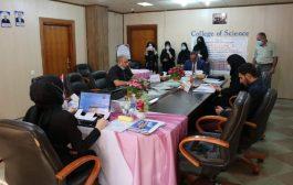 طالبة ماجستير تناقش رسالتها في كلية العلوم ( انسام سعد عبد الهادي )