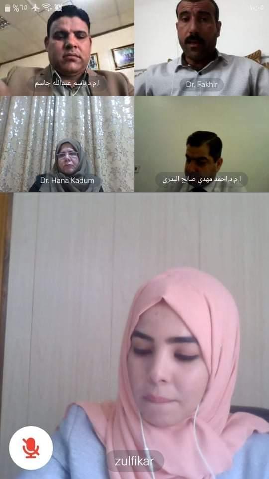 طالبة ماجستير تناقش رسالتها في المثنى عبر الانترنت( ياسمين صبار نعيمة )